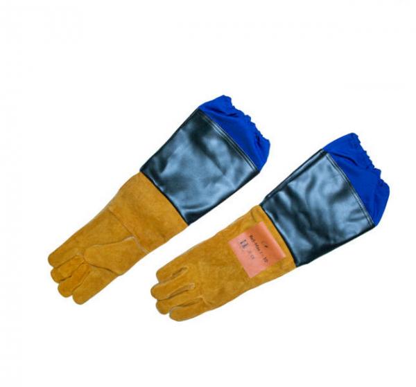 Rekawice skórzane JUMBO z rękawem